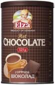 Напиток эльза горячий шоколад 325 г растворимый туба